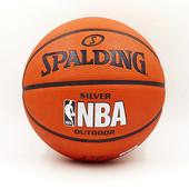 Мяч баскетбольный резиновый Spalding Nba Silver Outdoor №5: резина, бутил