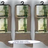Носки мужские Carabelli бамбук, 3 цвета, высокие, деми, без шва, ароматизированные, 40-44 р.
