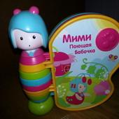 """Интерактивная книжка- игрушка """"Мими, поющая бабочка"""""""