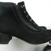 Замшевые ботинки 39р