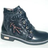 GFB арт.G232 темно-синий Демисезонные ботинки для девочек.