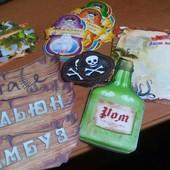 Продам набор для пиратской вечеринки