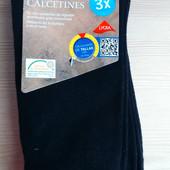 Качественные носки ТМ Livergy размер 39-42 черные
