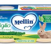 Детские консервы для прикорма Mellin