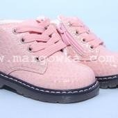 Новые ботинки С.Луч ag7821-2 Маломерят! Размеры 22-27