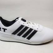 Кроссовки белые черная полоса Т664