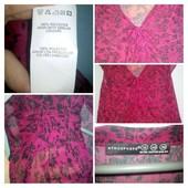 Блуза/Рубашка/Сорочка