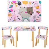 Столик 501-5  деревянный, 60-40см, 2 стульчика