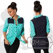 8357 Шикарная рубашка 4 цв