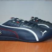 Мужские кроссовки Puma 40-46 р