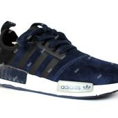 Очень легкие мужские синие кроссовки в стиле Adidas маломерки (3061-3)