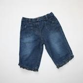 2-3г. Нарядные джинсы