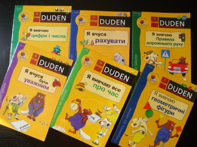 Комплект за 100 грн. Развивающие книги дошкольникам 5-7 лет. фото №1