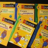 Комплект за 100 грн. Развивающие книги дошкольникам 5-7 лет.