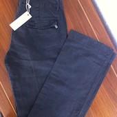 Серые брюки Diesel 28