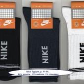 Носки мужские Nike 41-44 р., высокие,  деми, х/б спортивные