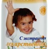 Детское масло с экстрактом лекарственных трав + подарок