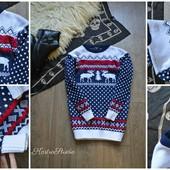 Мужской зимний свитер в орнамент,р-р С