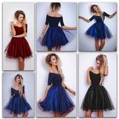 Женское платье Felisia