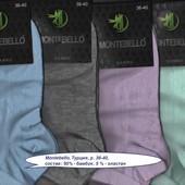 Носки женские Montebello, бамбук, короткие, деми, 36-40 р., ассорти