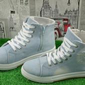 Кеды ботинки джинсовые супер модные! В наличии!