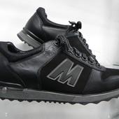 Кожаные кроссовки 40,43