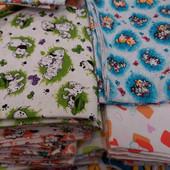 Пеленки детские для новорожденных ,байка,размер 110 см х 90 см