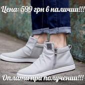 ботинки мужские весна