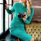 Ціну знижено!! Плаття фірми Gepur