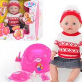 Кукла Baby born с аксессуарами, пупс в шапочке, магнитная пустышка