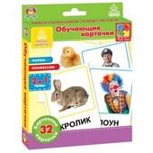 Карточная игра VT 1301-03 Ферма, профессии картон. на укр. яз. Vladi Toys