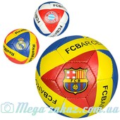 Мяч футбольный Europe Club №5: 3 виды, 32 панели
