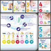 Подгузники для деток Babydream Fun&Fit