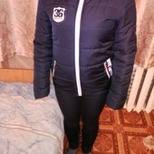 ПРОЛЁТ спортивная куртка