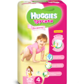 Трусики-подгузники Huggies Little Walkers для девочек 4 (9-14 кг) 52 шт