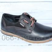 Туфли кожаные мужские демисезонные