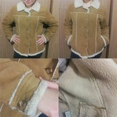 Женская куртка-дубленка cibyll