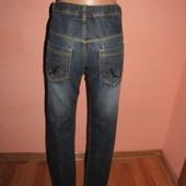 джинсы парню Arested