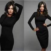 ХИТ! Классическое платье-миди большие размеры