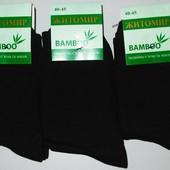 Носки мужские бамбук 12 пар 40-45 р