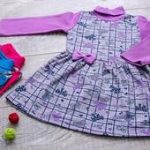 Платье для девочек р 74-80