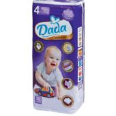 Подгузники Dаda premium 4 maxi от 7 до 18 кг 50 шт