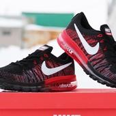 кроссовки мужские под Nike Air Max 2016