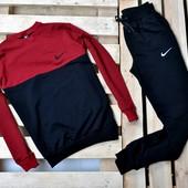 Спортивный Костюм Nike 4 цвета