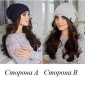 Двойная зимняя шапка