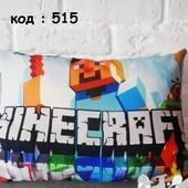 детская подушка Майнкрафт Minecraft декоративная