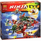 Конструктор Ninja 10398