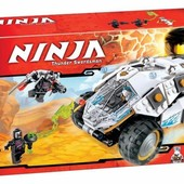 Конструктор Ninja 10523
