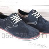 Мужские замшевые туфли синего цвета, 2 вида