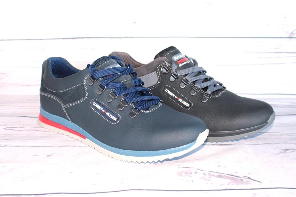 Мужские кроссовки на весну/осень, 2 цвета фото №1